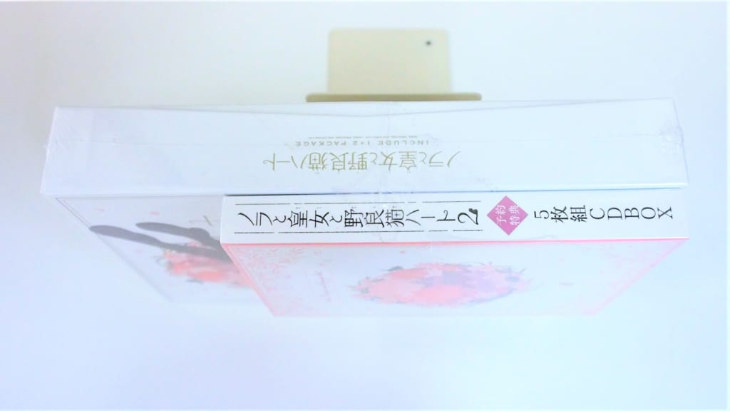 買取したノラと皇女と野良猫ハート 1+2パッケージの予約特典CDBOX