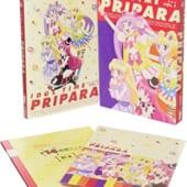 アイドルタイム プリパラ Blu-ray BOX 全4巻高価買取致します!