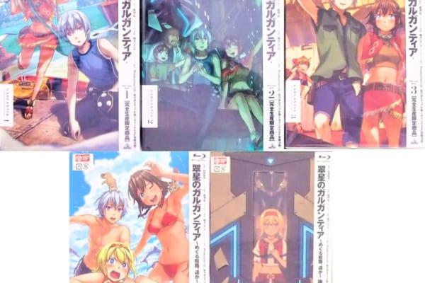 翠星のガルガンティア Blu-ray BOX&OVA高価買取!