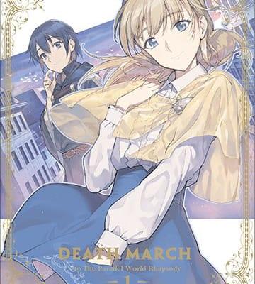 「デスマーチからはじまる異世界狂想曲」ブルーレイ/DVD全巻セット高価買取致します!