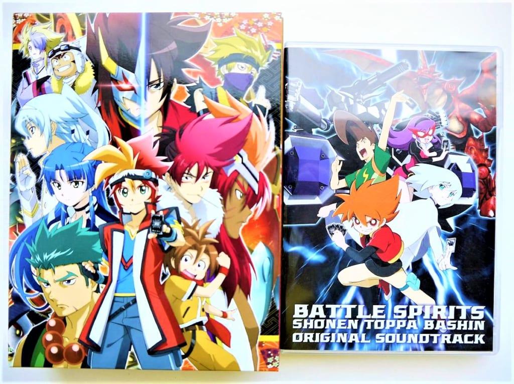 DVD-BOX バトルスピリッツ 烈火魂 バーニングソウル 完全受注生産限定 サントラ付き