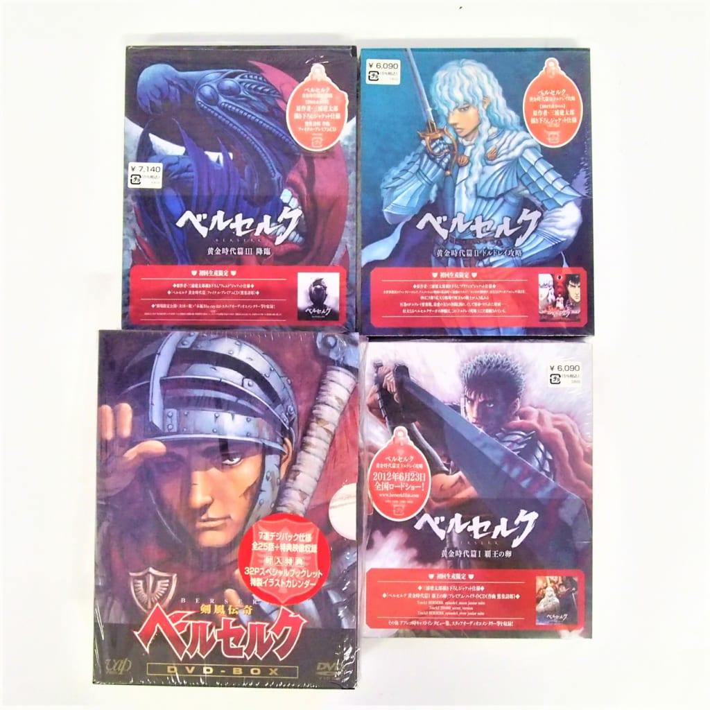 剣風伝記 ベルセルク DVD-BOX & 黄金時代篇 初回限定版 Blu-ray 全3巻セット