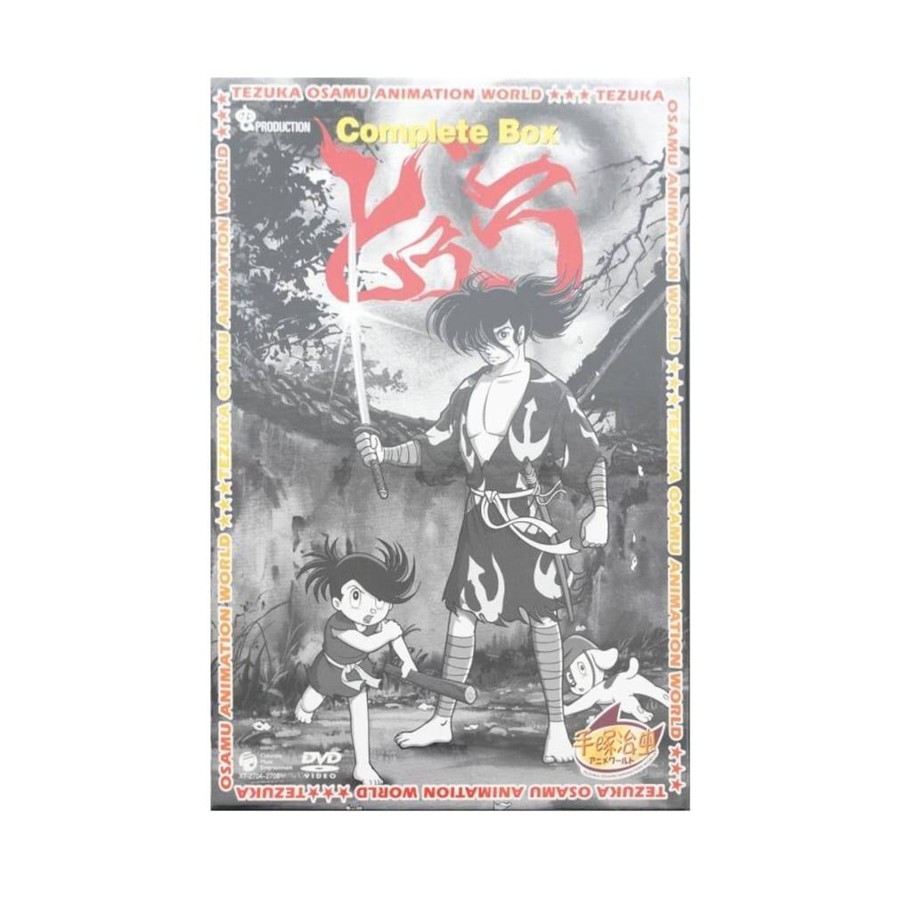 DVD-BOX どろろcompleteBOX 期間限定生産