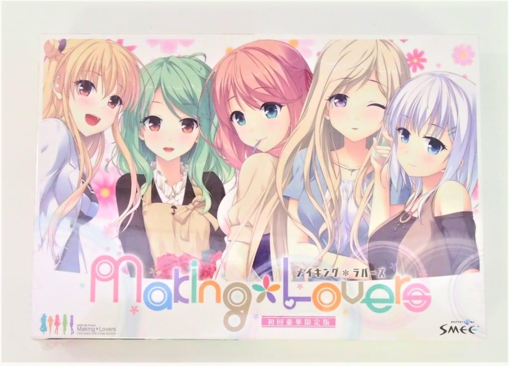 Making*Lovers メイキングラバーズ 初回豪華限定版 高価買取!