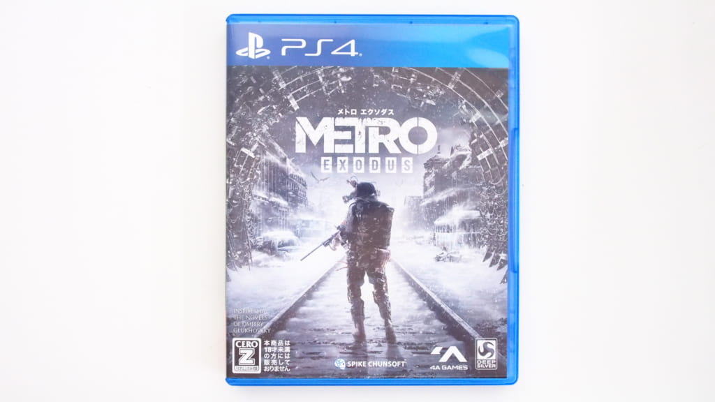 PS4 METRO EXODUS メトロエクソダス