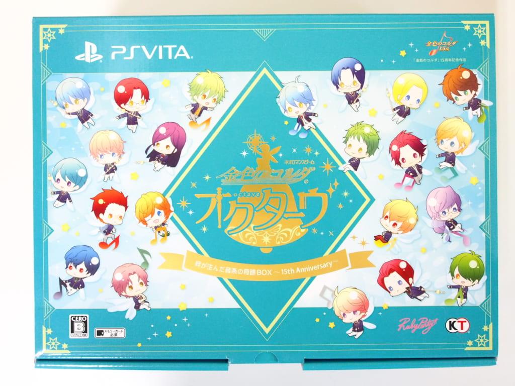 PS Vita 金色のコルダ オクターヴ トレジャーBOX
