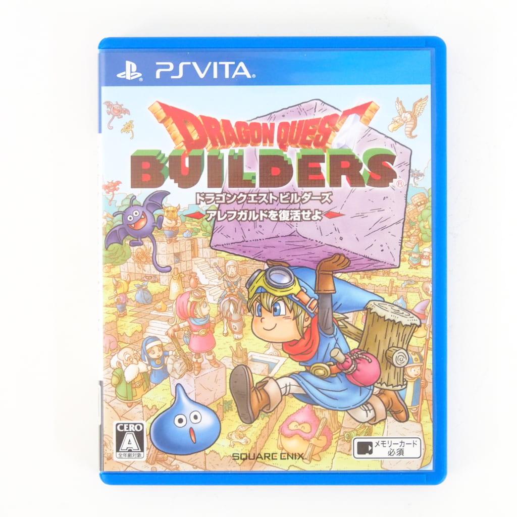 PS Vita ドラゴンクエストビルダーズ アレフガルドを復活せよ