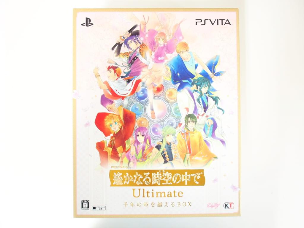 PS Vita 遙かなる時空の中で Ultimate 千年の時を越えるBOX