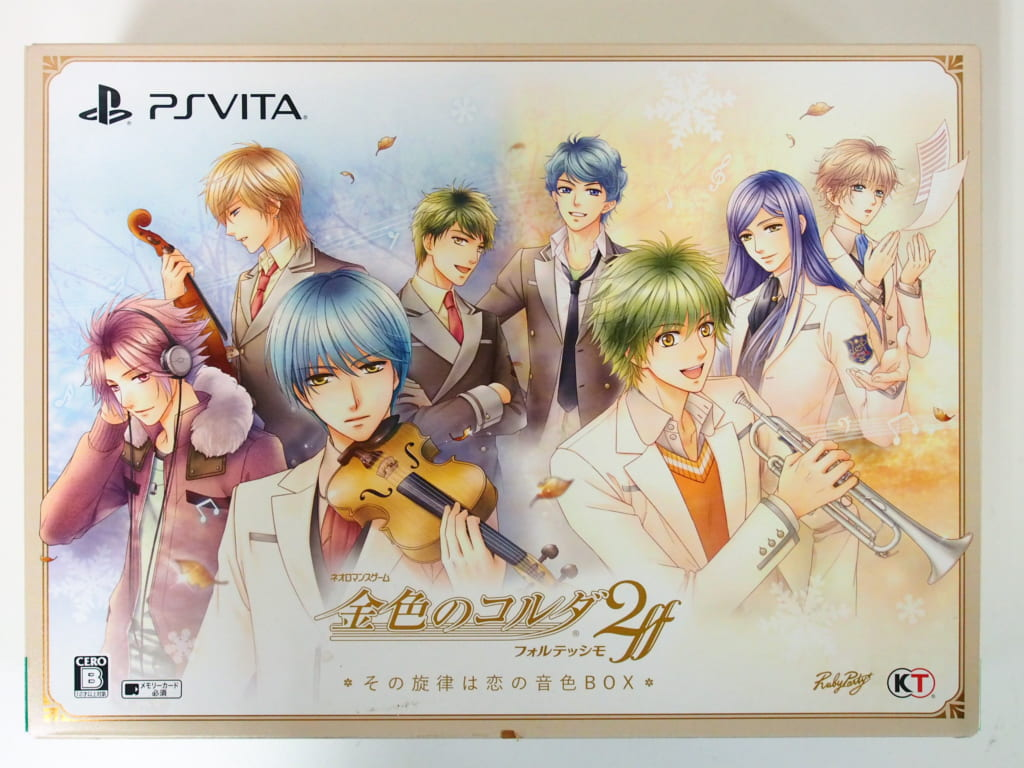 PS Vita 金色のコルダ2 ff (フォルテッシモ) トレジャーBOX