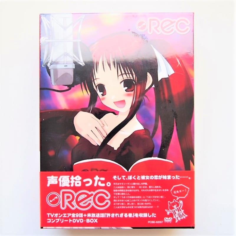 DVD-BOX REC レック [未開封]
