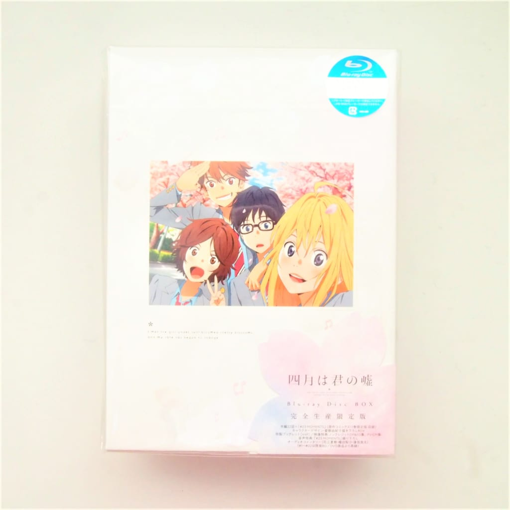 BD-BOX 四月は君の嘘 Blu-ray Disc BOX 完全生産限定版 未開封