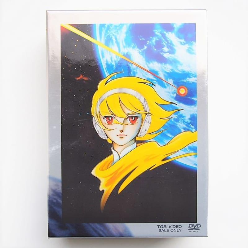竹宮惠子 DVD-BOX 地球へ… 夏への扉 アンドロメダ・ストーリーズ