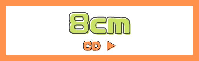 8cmCD