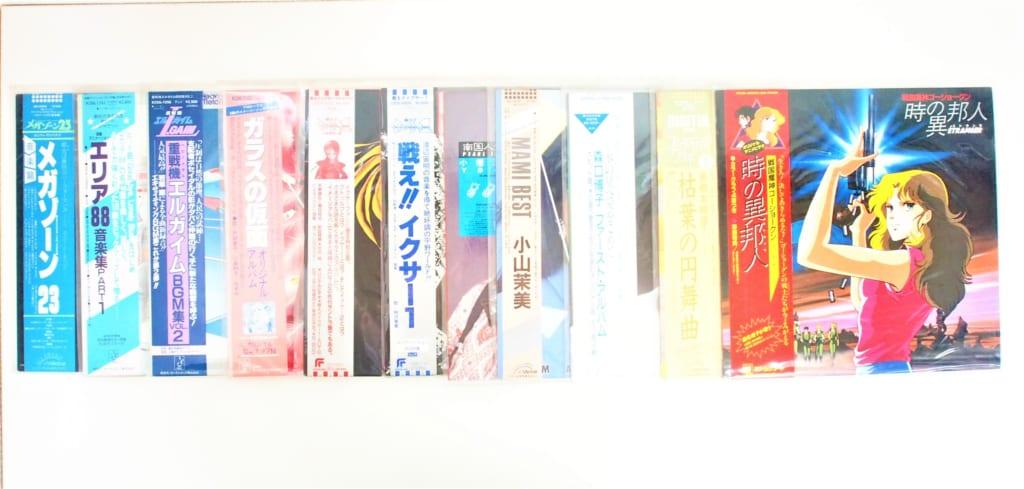 [買取LP,EP]エリア88、ガラスの仮面、戦え‼戦―、機動戦士ガンダム、枯葉の円舞曲など