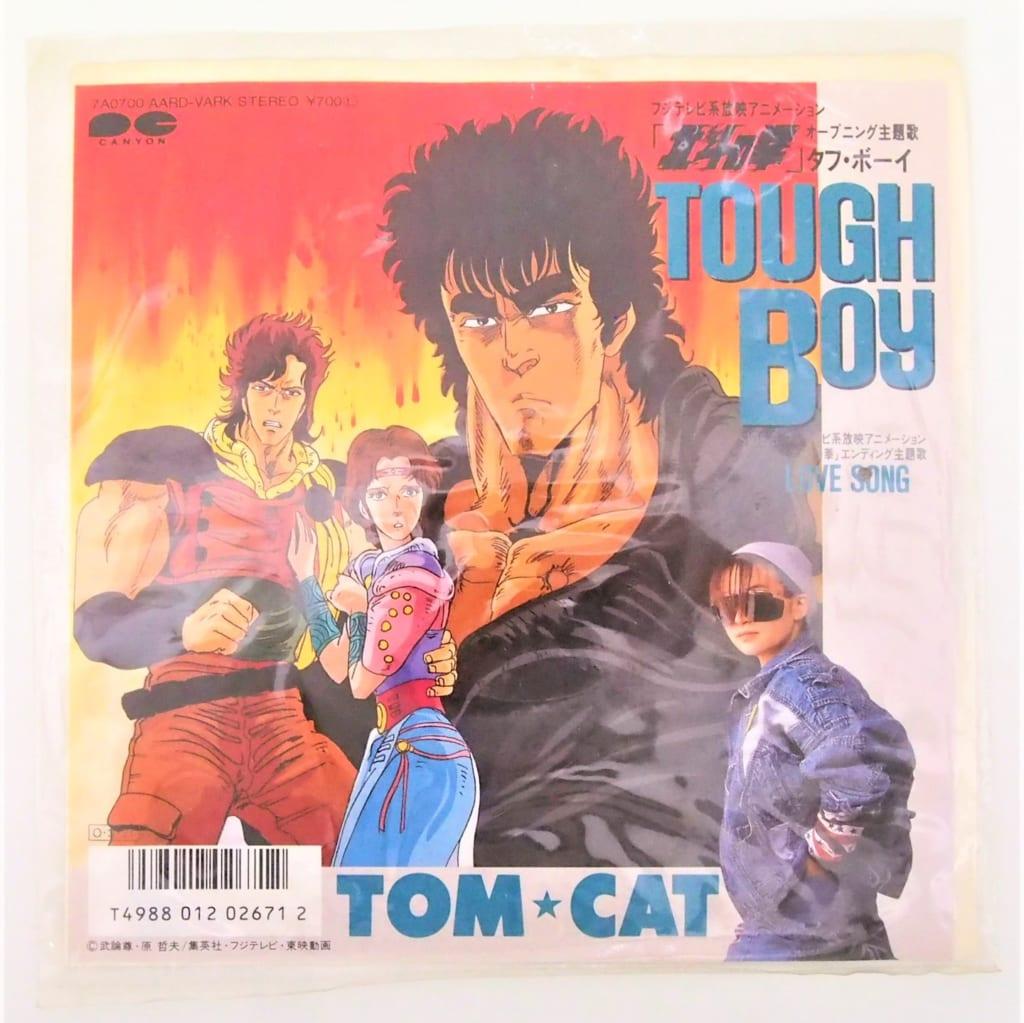 買取したEPレコード北斗の拳TOUGH BOY TOMCATの表紙