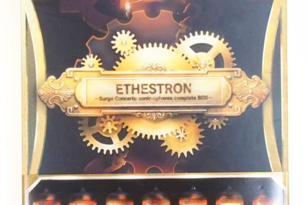 ETHESTRON Surge Concerto sonic-spheres complete BOX高価買取!