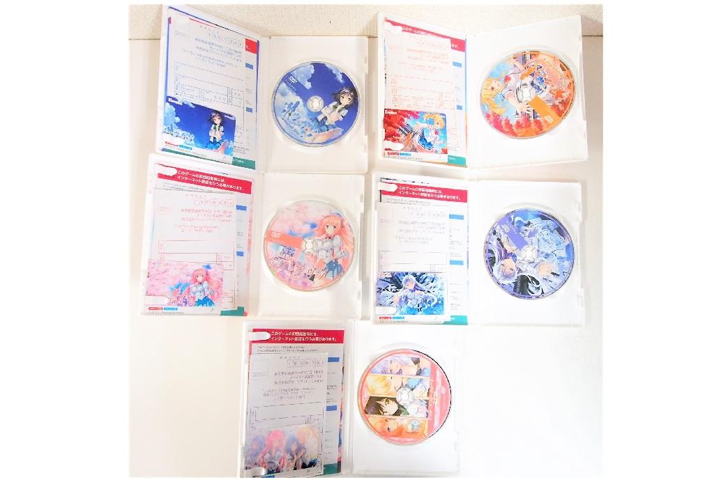 買取したフルウソ Complete Four Seasonsのソフト付属品一覧