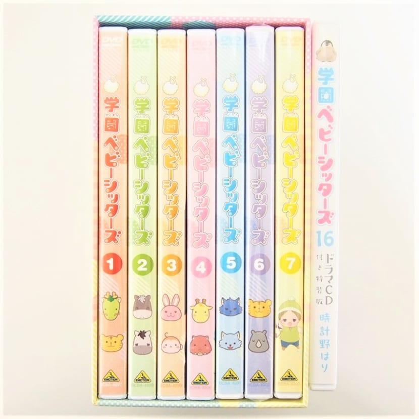 [買取]DVD 学園ベビーシッターズ(特装限定版)全7巻セット ドラマCD付き