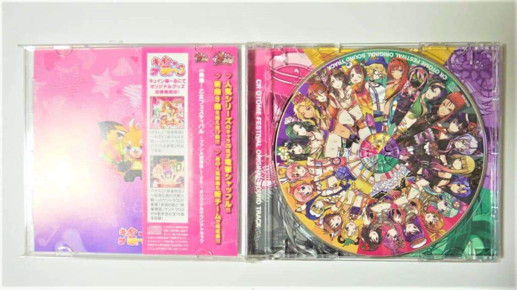 CR熱響! 乙女フェスティバル ~ファン大感謝祭LIVE~ オリジナルサウンドトラックの内側