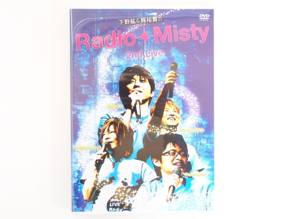 買取したDVD Radio Misty 2nd LIVE