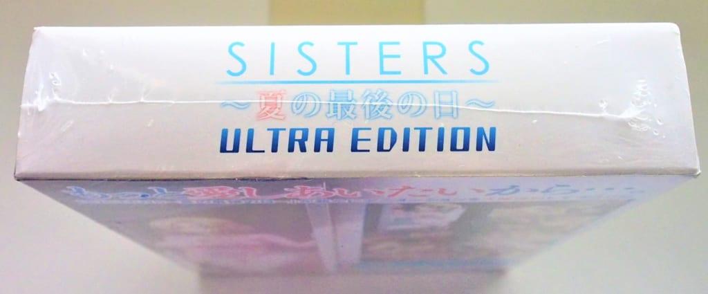 買取したSISTERS 夏の最後の日 ULTRA EDITIONの背表紙
