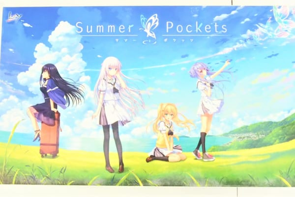 Summer Pockets 初回限定版 高価買取!