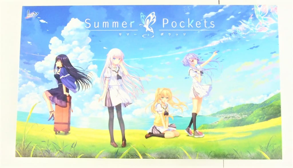 買取したSummer Pockets