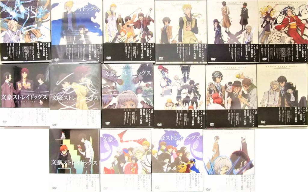 文豪ストレイドッグス 限定版 DVD 全巻セット高価買取!