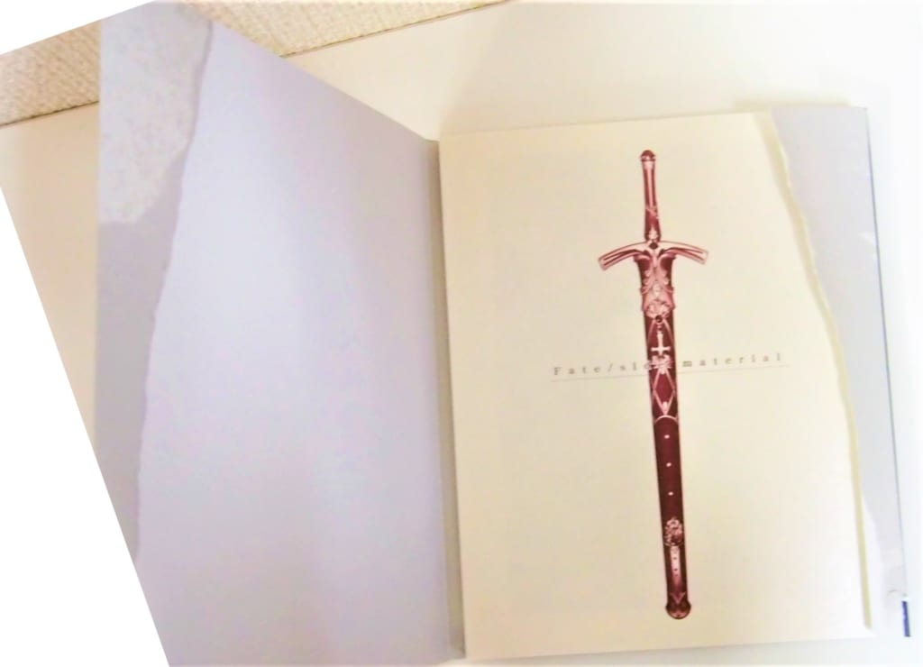 Fate/stay night+hollow ataraxia セットのダメージ部分