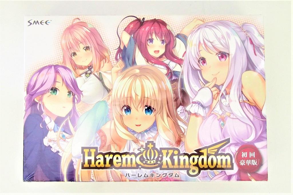 買取したHaremKingdom -ハーレムキングダム-の表紙
