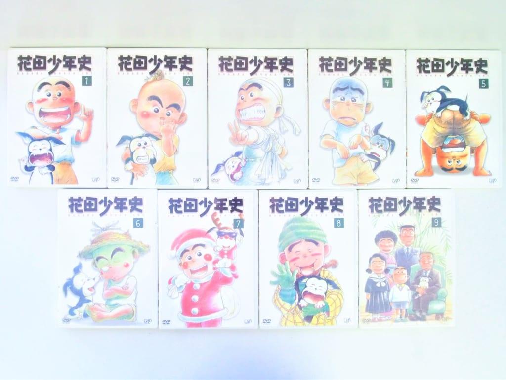 花田少年史 DVD 全9巻セット 高価買取!