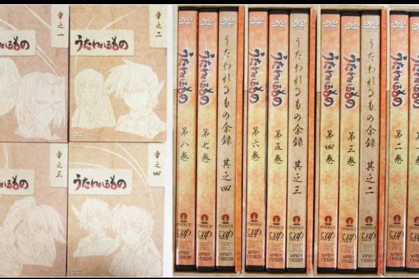 うたわれるもの DVD・ブルーレイ高価買取中!
