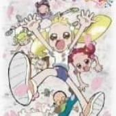 おジャ魔女どれみ ドッカ~ン! DVD-BOX 初回生産版 高価買取中!