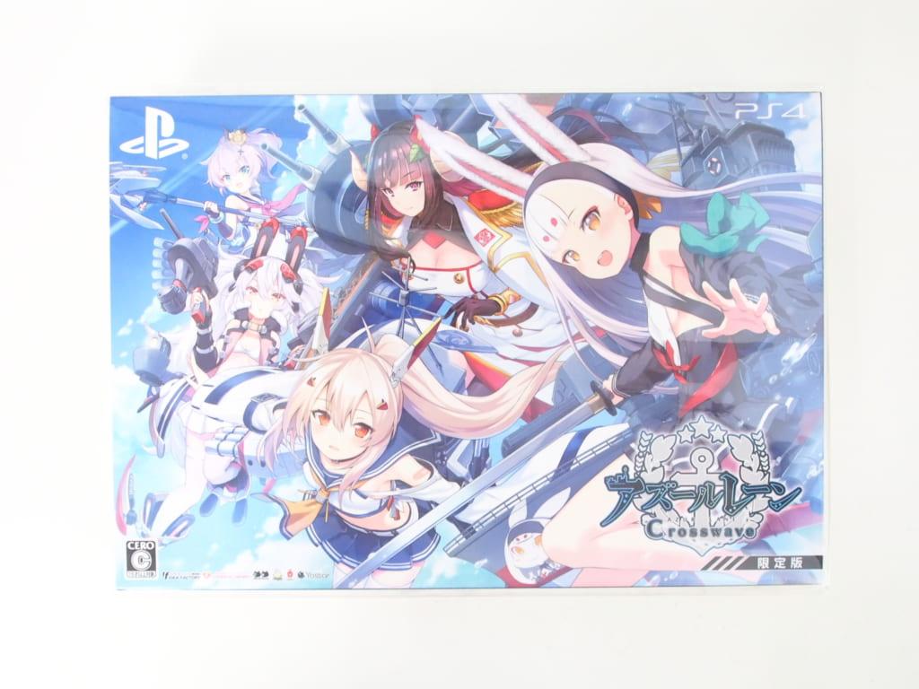 PS4 アズールレーン クロスウェーブ 限定版 高価買取!