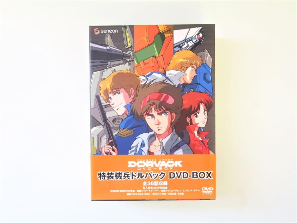 高価買取した特装機兵ドルバック DVD-BOXの表紙