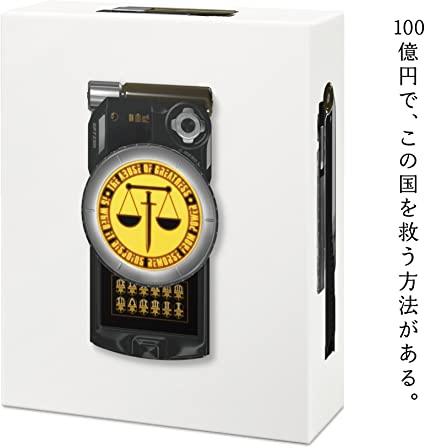 """東のエデン Blu-ray """"Noblesse Oblige"""" BOXの表紙"""