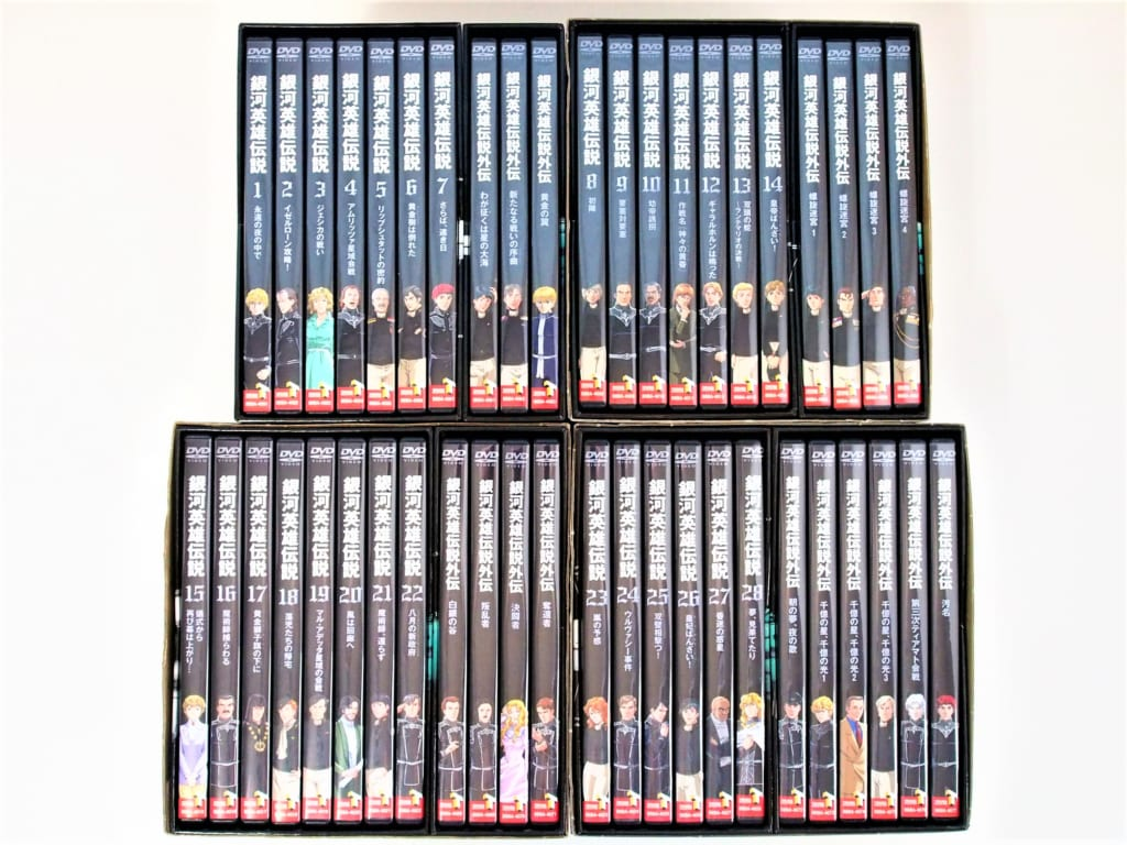 高価買取した銀河英雄伝説 DVD-BOX 全4巻セットの背表紙