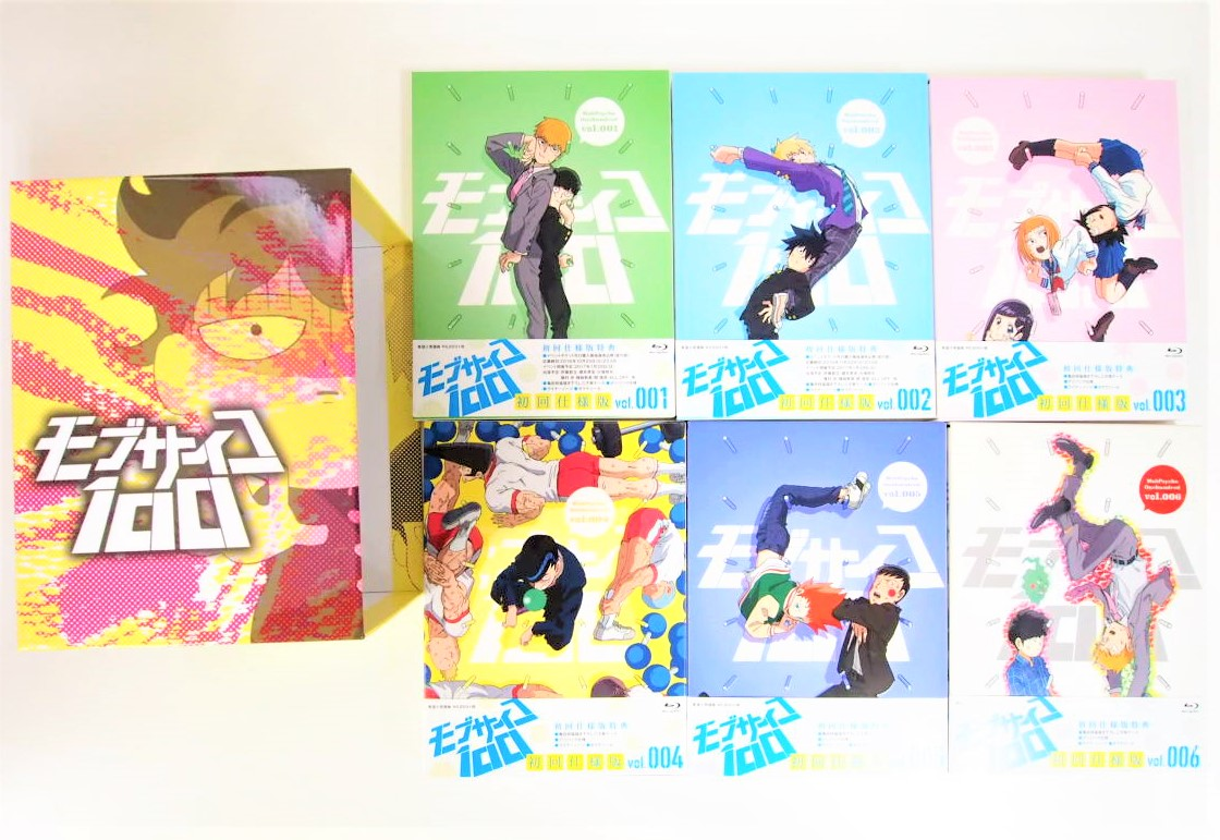 高価買取したモブサイコ100 初回限定版のブルーレイ全巻セットアニメイト全巻収納BOX付きの表紙