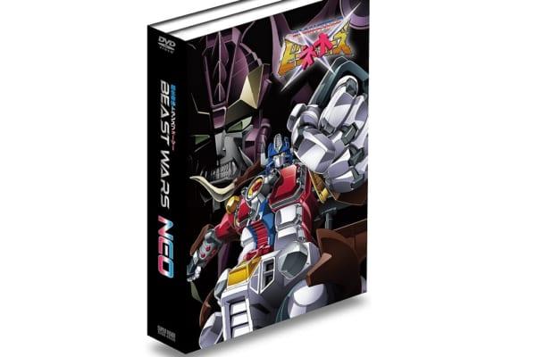 超生命体トランスフォーマー ビーストウォーズネオ DVD-BOX 高価買取中!