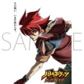 バトルスピリッツ Blu-ray・DVD BOX 完全受注生産限定版  高価買取中!