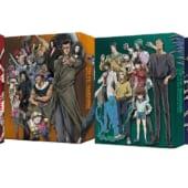 【買取】 幽遊白書 25th Anniversary Blu-ray BOX 高価買取中!
