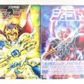 天空戦記シュラト メモリアルボックス DVD 全2BOXセット高価買取!