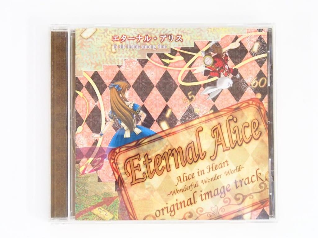 Eternal Alice エターナル・アリス サウンドトラック