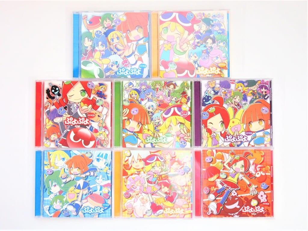 ぷよぷよドラマCD VOL1-8セット