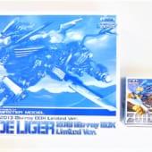 ゾイド -ZOIDS- Blu-ray BOX 初回生産限定版 高価買取いたしました!