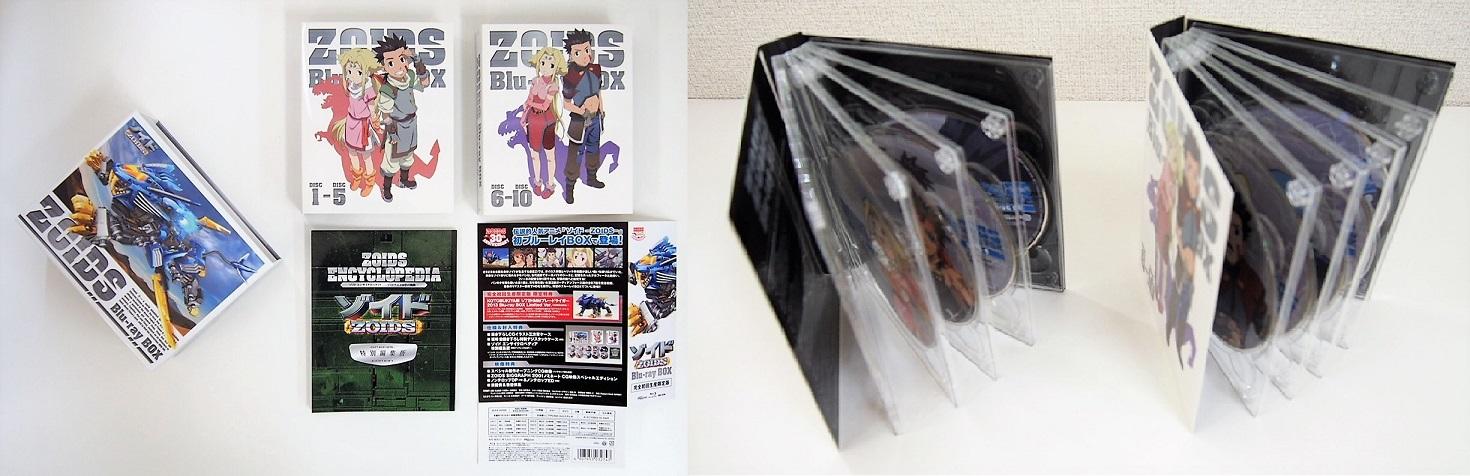 買取したゾイドブルーレイBOXのブルーレイのセット内容