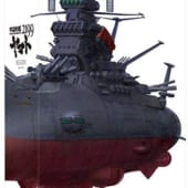 【買取強化】宇宙戦艦ヤマト ブルーレイ/DVD 高価買取中!