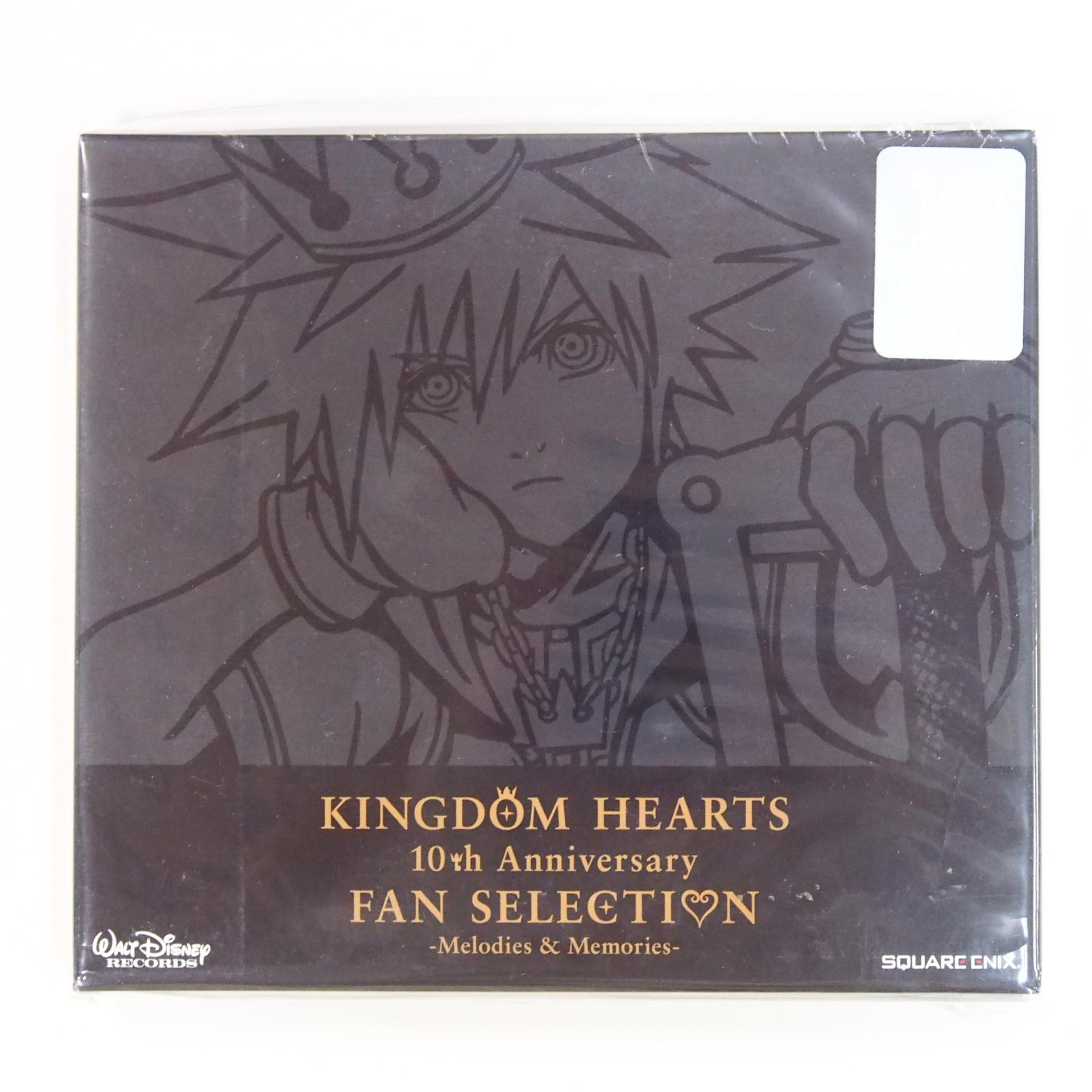 高価買取したKINGDOM HEARTS 10th Anniversary FAN SELECTION-Melodies&Memories-の表紙
