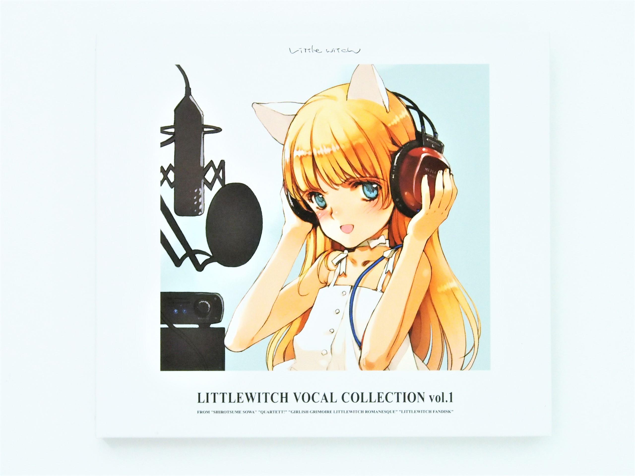 高価買取したリトルウィッチ ボーカルコレクションVol.1の表紙