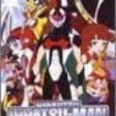 逆転イッパツマン DVD-BOX 1&2 高価買取中!